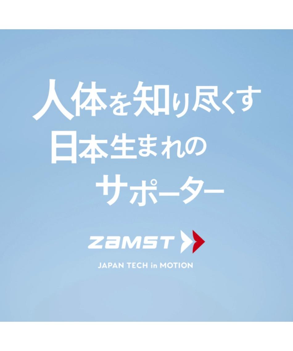 ザムスト(ZAMST) 手首用サポーター Bodymate手のひら 手のひら用サポーター 1枚入り 左右兼用 380603