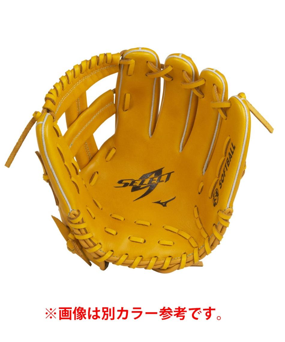 ミズノ(MIZUNO) ソフトボールグローブ 少年 ジュニアソフトボール用セレクトナイン オールラウンド用 サイズS 1AJGS22800