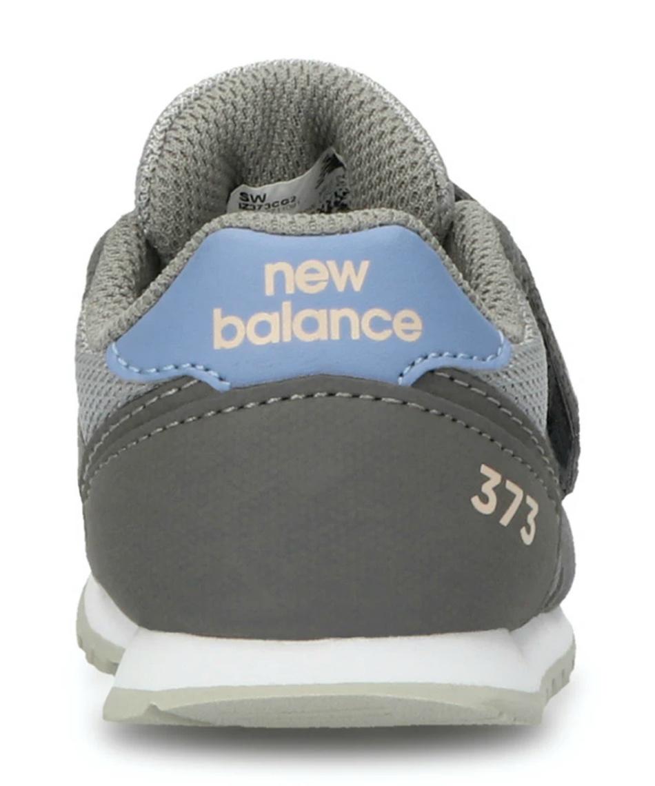 ニューバランス(new balance) ジュニアスニーカー IZ373CG2 W