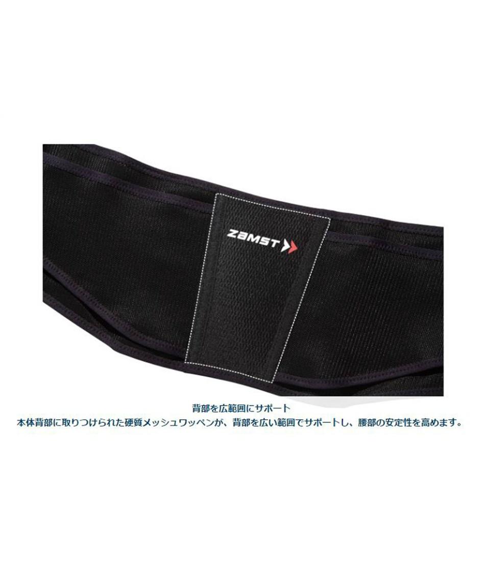 ザムスト(ZAMST) 腰用サポーター ZW-4 3Lサイズ 383405