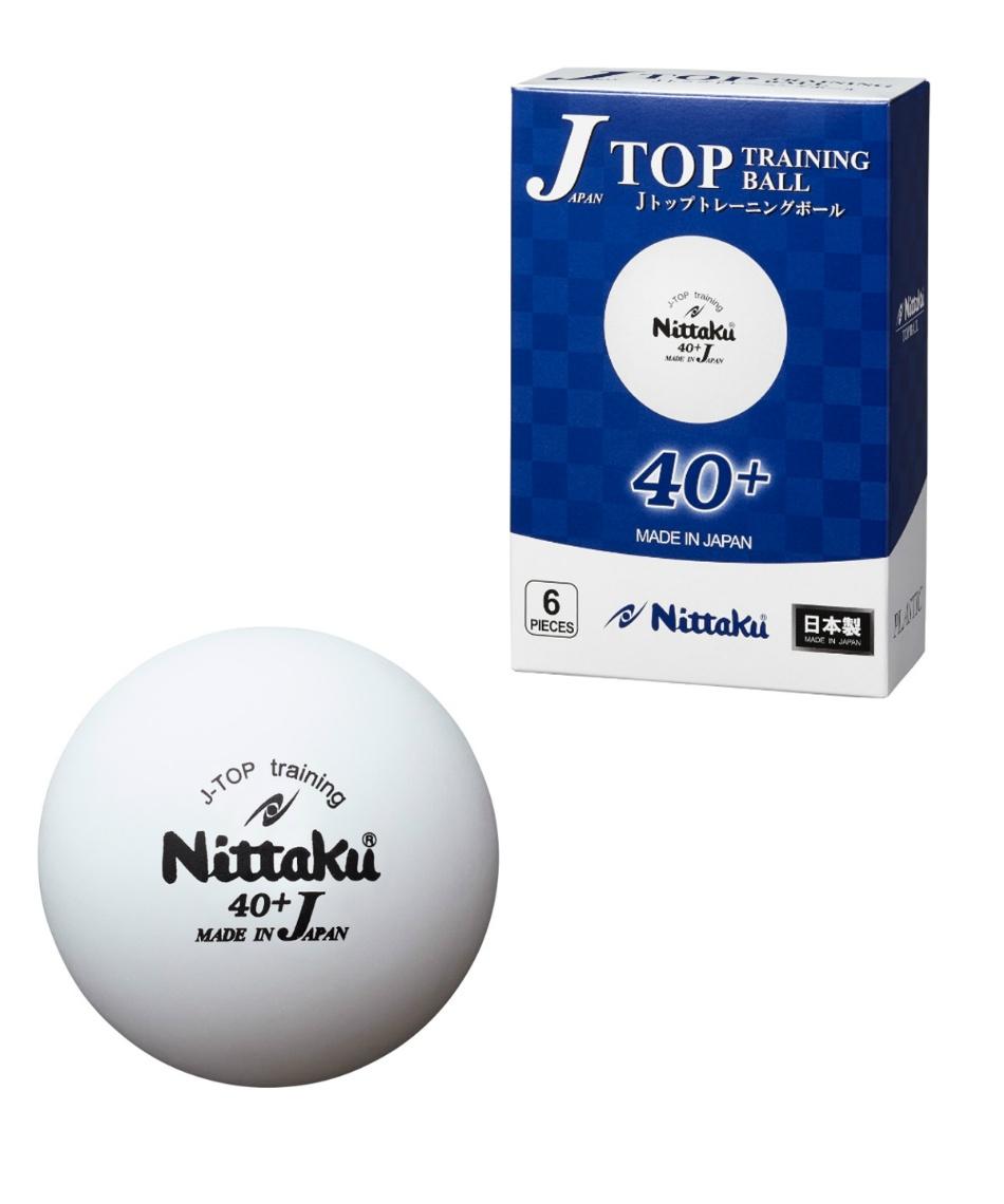 ニッタク ( Nittaku ) 卓球ボール ジャパントップ トレ球 NB-1360