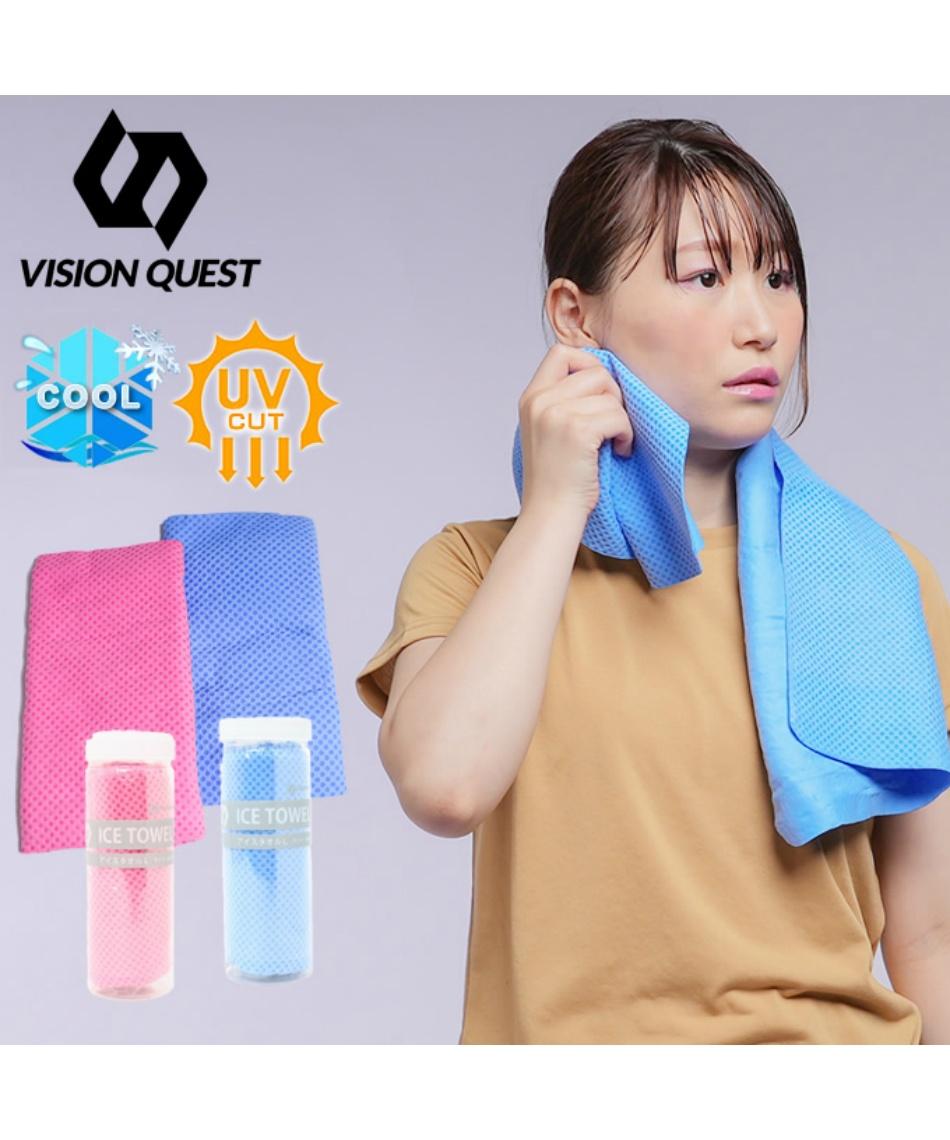 ビジョンクエスト ( VISION QUEST )  涼感アイテム アイスタオルL VQ430110H01