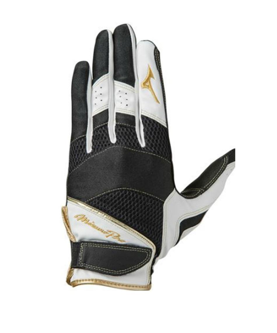 ミズノ ( MIZUNO )  守備用手袋 左手用 ミズノプロ 守備手袋 1EJED21009