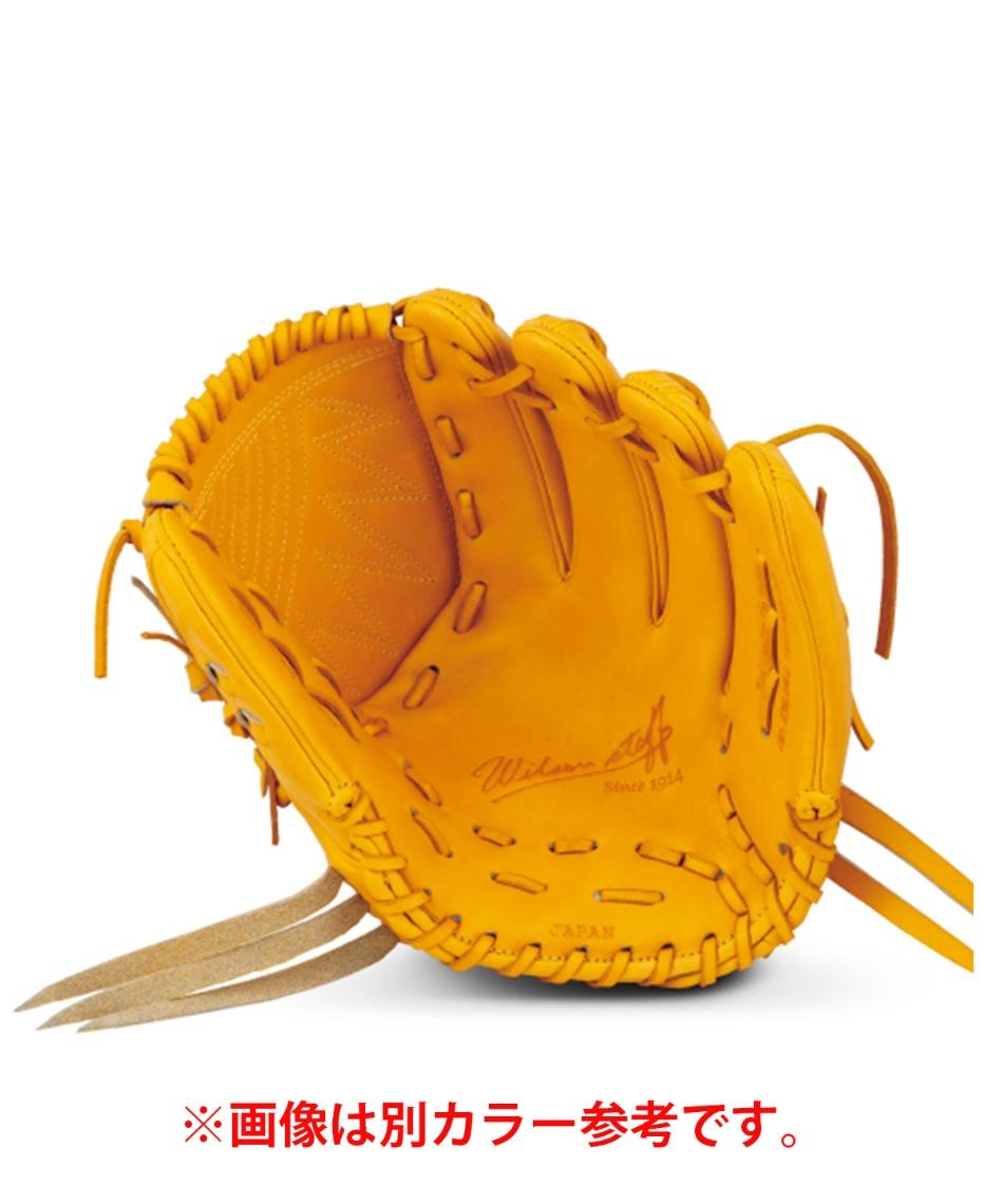 ウイルソン(Wilson) 野球 硬式グローブ 投手用 ウィルソンスタッフDUAL D1 WTAHWSD1B