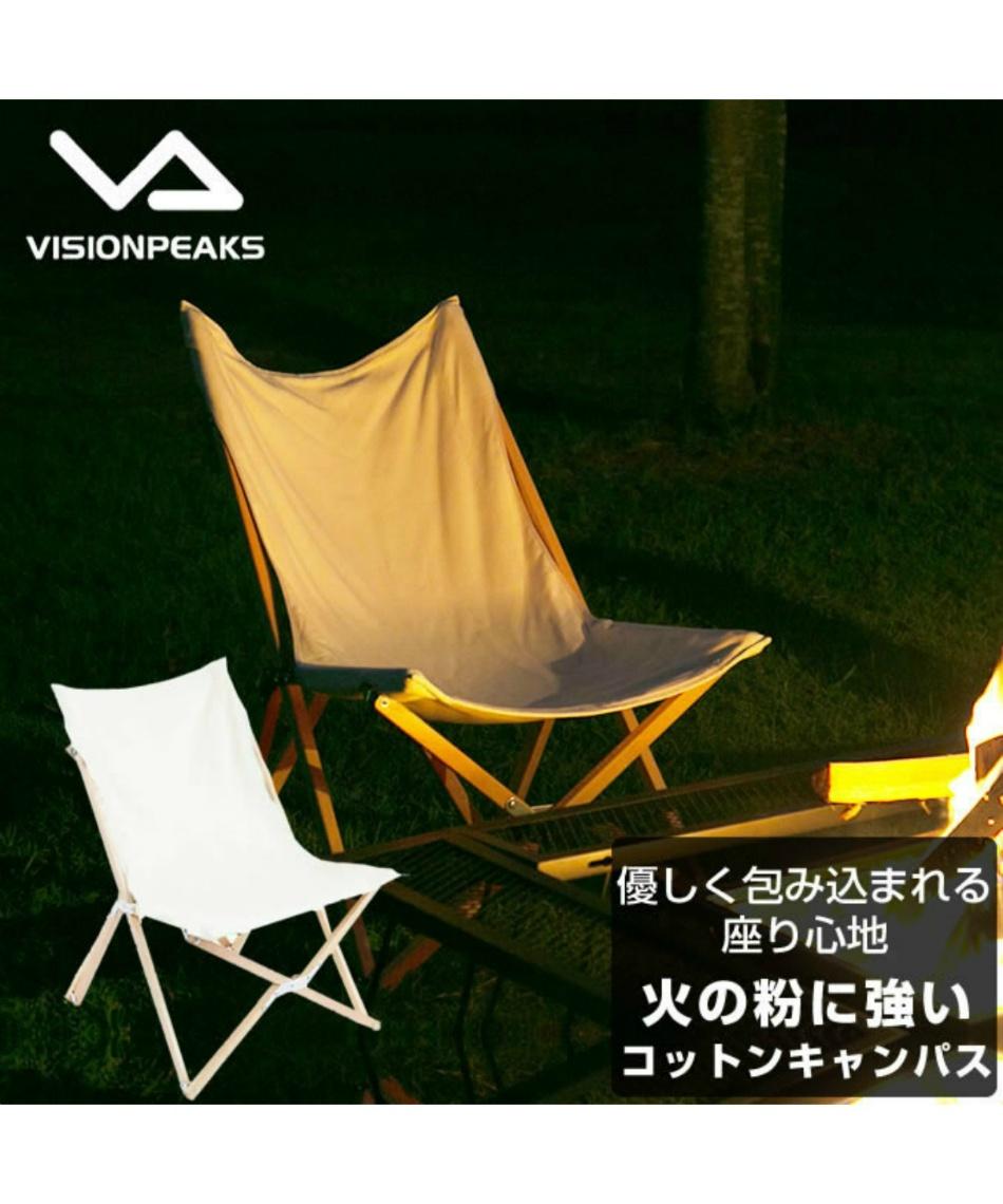 ビジョンピークス(VISIONPEAKS) アウトドアチェア クラシックバタフライチェア VP160405I09