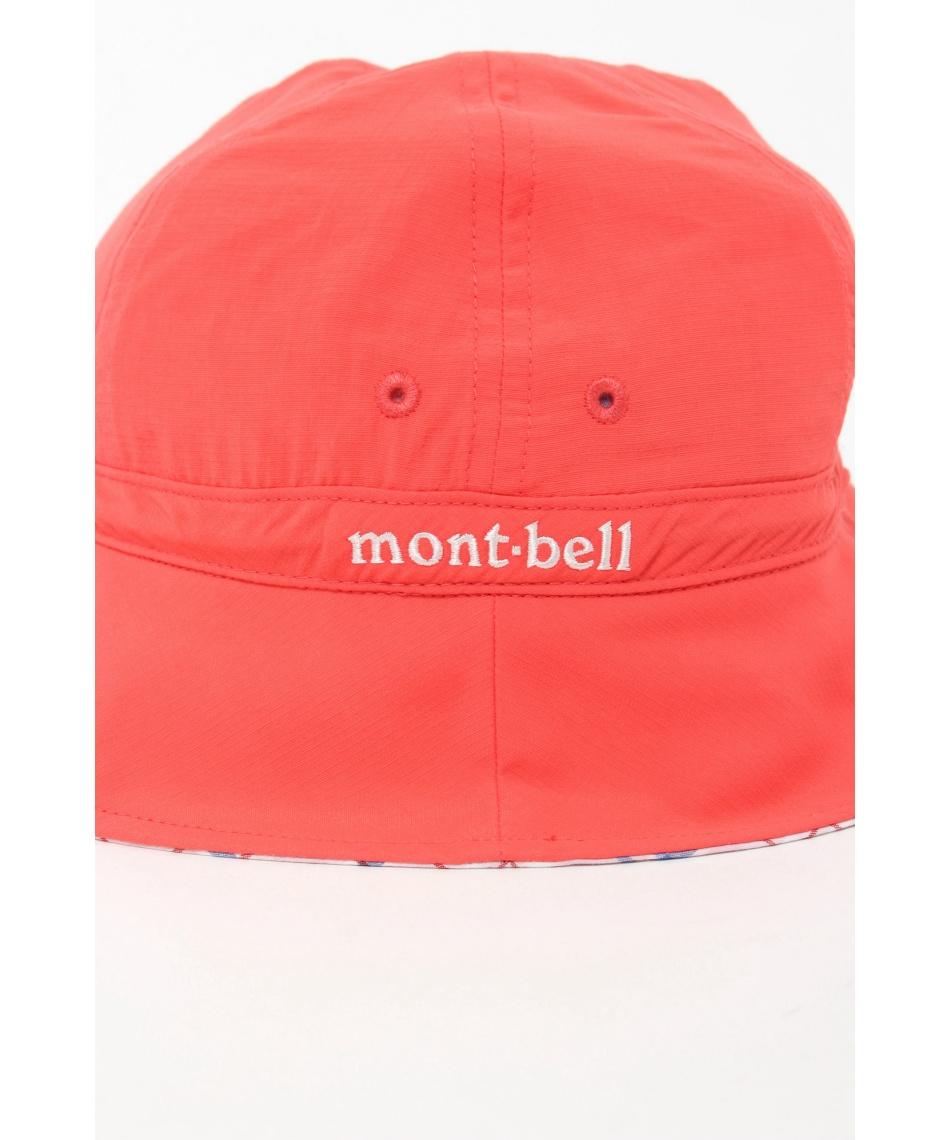 モンベル(mont bell) ハット WIC.ライト リバーシブルハット Kid's キッズ 1118353 PPK