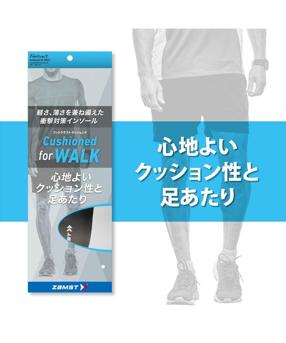 ザムスト(ZAMST) インソール Footcraft Cushioned for WALK フットクラフトクッション ウォーク 379724