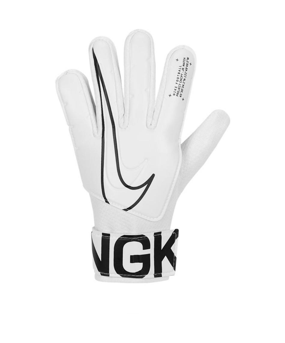ナイキ(NIKE) キーパーグローブ GK ジュニア マッチ GS3883-100