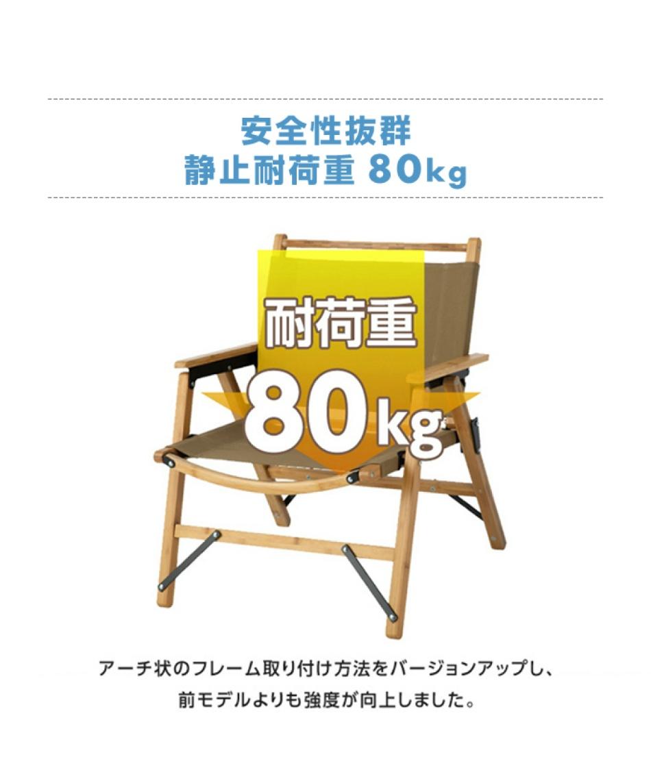 ビジョンピークス(VISIONPEAKS) アウトドアチェア クラシックキャンパーズチェア VP160405J01