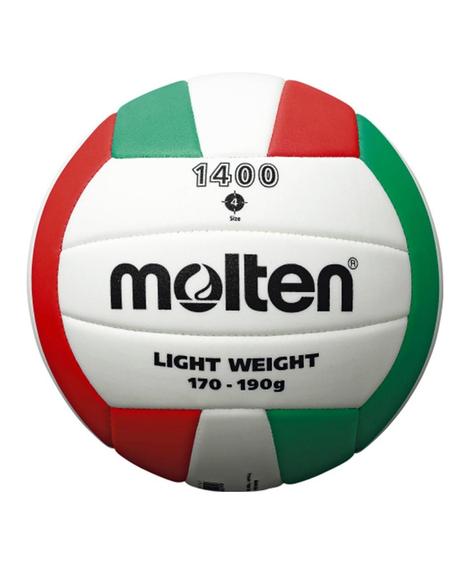 モルテン(molten) バレーボール バレー軽量 練習球4号 V4C1400-L