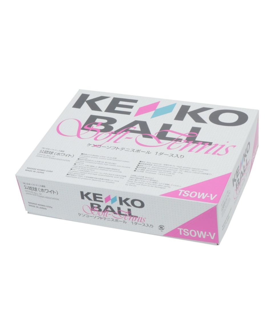 ケンコー(KENKO) ソフトテニスボール ケンコー試合球箱売り12球(1ダース) TSOW-V