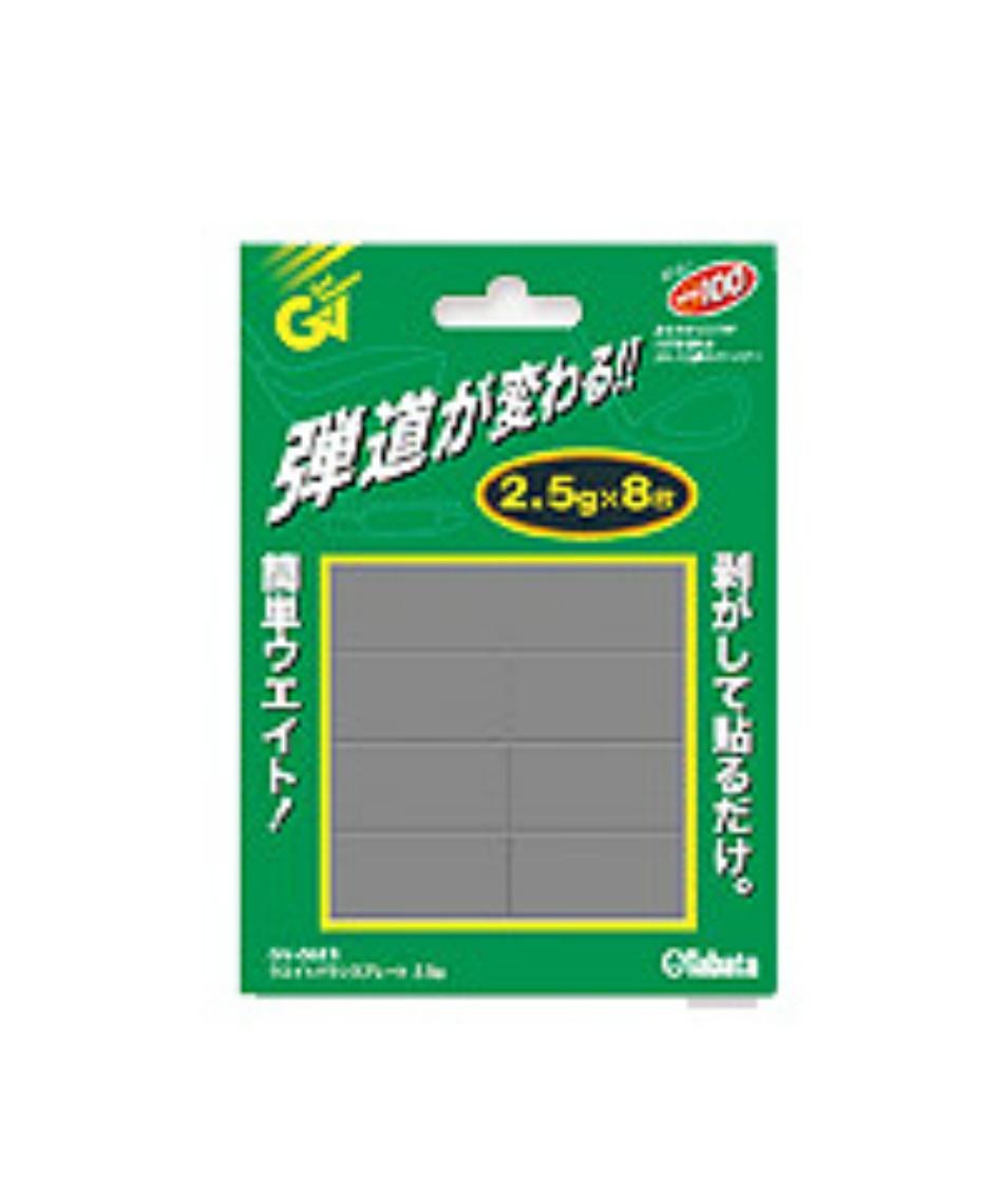 タバタ(Tabata) ゴルフ メンテナンス用品 ウエイトバランスプレート2.5g  GV-0623