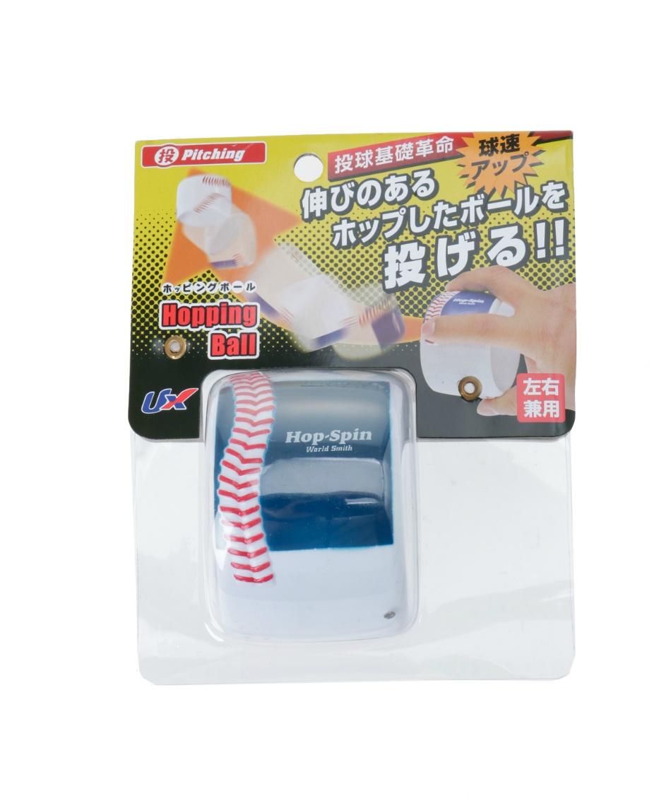 ユニックス ( Unix )  野球 トレーニングボール ホッピングボール BX82-07