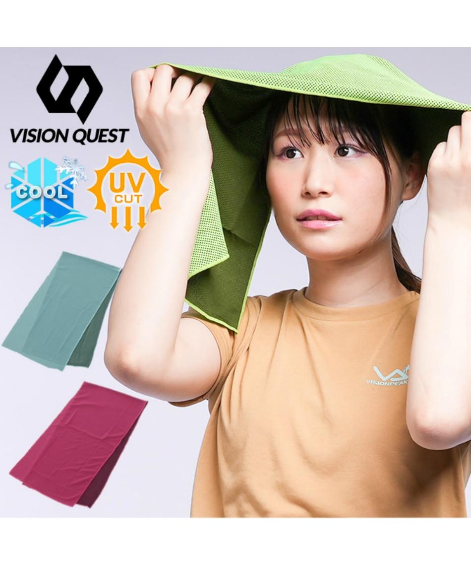 ビジョンクエスト ( VISION QUEST ) 涼感アイテム COOLタオル VQ430110G02