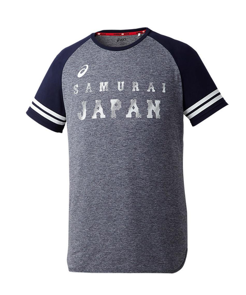 アシックス ( asics )  野球  Tシャツ BAT751