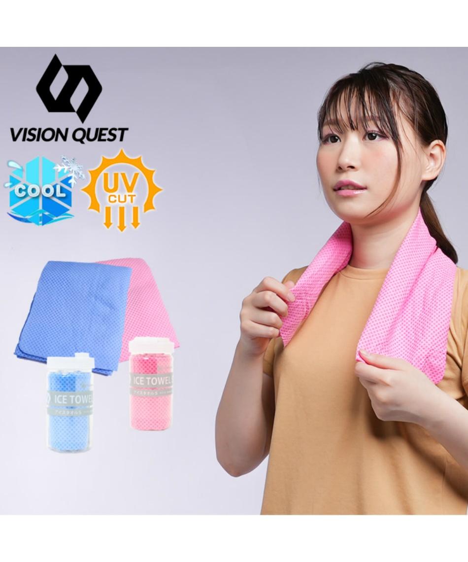ビジョンクエスト ( VISION QUEST )  涼感アイテム アイスタオルS VQ430110H02