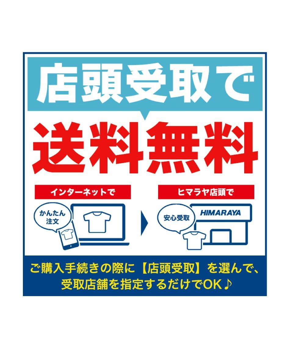 ナイキ(NIKE) サッカースパイク ネイマール ヴェイパー 12 アカデミーHG AO3113-710