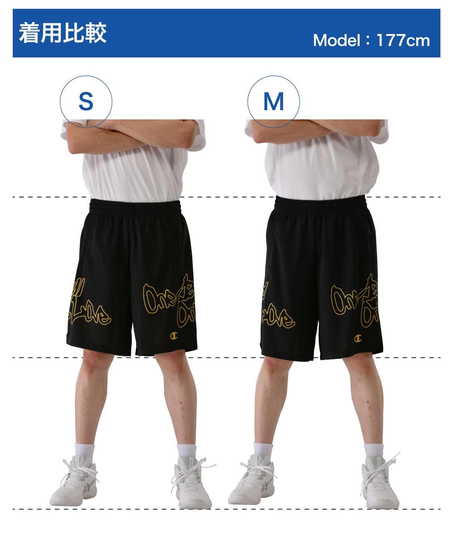 チャンピオン(Champion) バスケットボール パンツ プラクティスパンツ E-MOTION C3-MB520