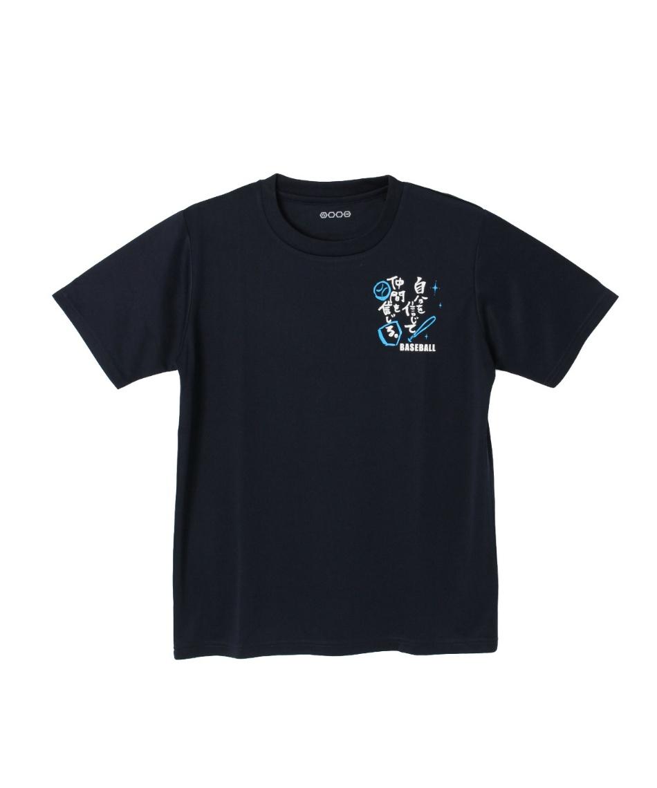 ビジョンクエスト(VISION QUEST) 野球ウェア 半袖Tシャツ メッセージ 絆 VQ550310I01