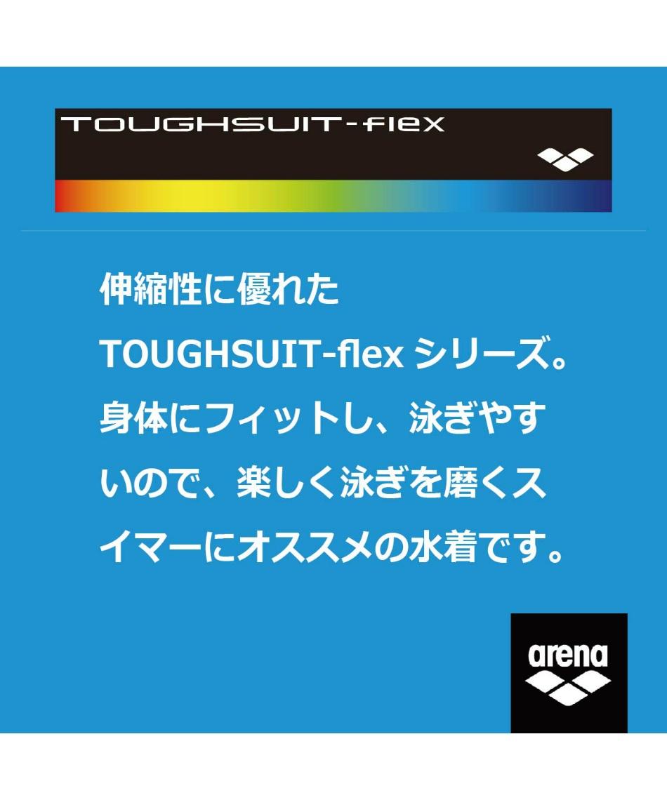 アリーナ(arena) トレーニング水着 スパッツ TOUGHSUIT FLEX タフスーツフレックス マスターズスパッツ SAR-0151-TRC