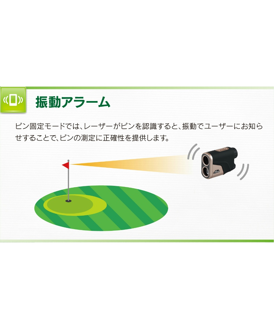 エクストレイ(Xtreye) ゴルフ 計測器 RF600 レーザー式飛距離測定器