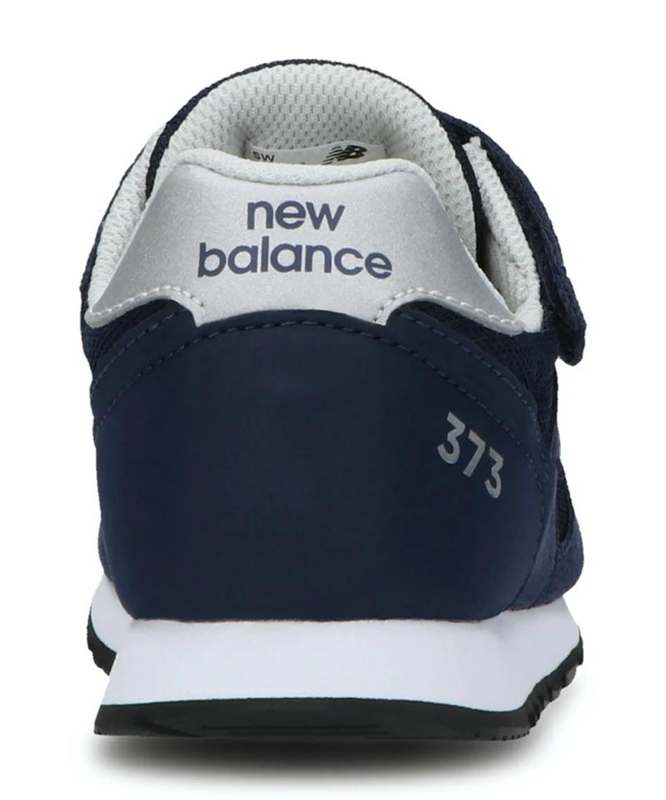 ニューバランス(new balance) ジュニアスニーカー YV373CS2 M