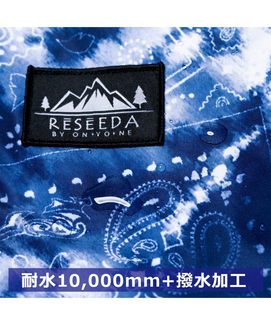 レセーダ(RESEEDA) スキーウェア 上下セット JUNIOR SUIT RES63002D(G) 【20-21 2021モデル】
