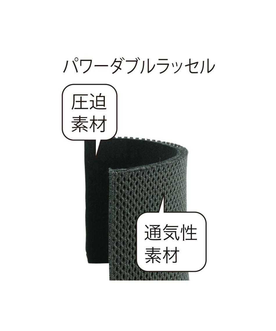 ザムスト(ZAMST) ヒザ用サポーター JK-1 Sサイズ 371101