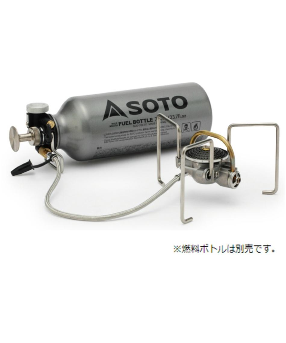 ソト ( SOTO ) シングルバーナー MUKAストーブ SOD-371