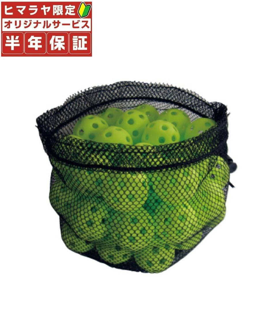 フィールドフォース ( FIELDFORCE ) 野球 ソフトボール トレーニング用品 MINIバッティング練習ボール (50個入り) FBB-4050