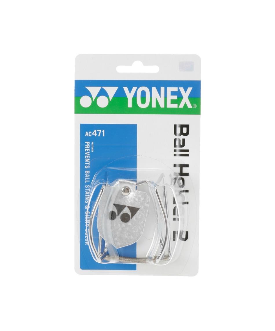 ヨネックス ( YONEX )  テニス アクセサリ ボールホルダー2 AC471
