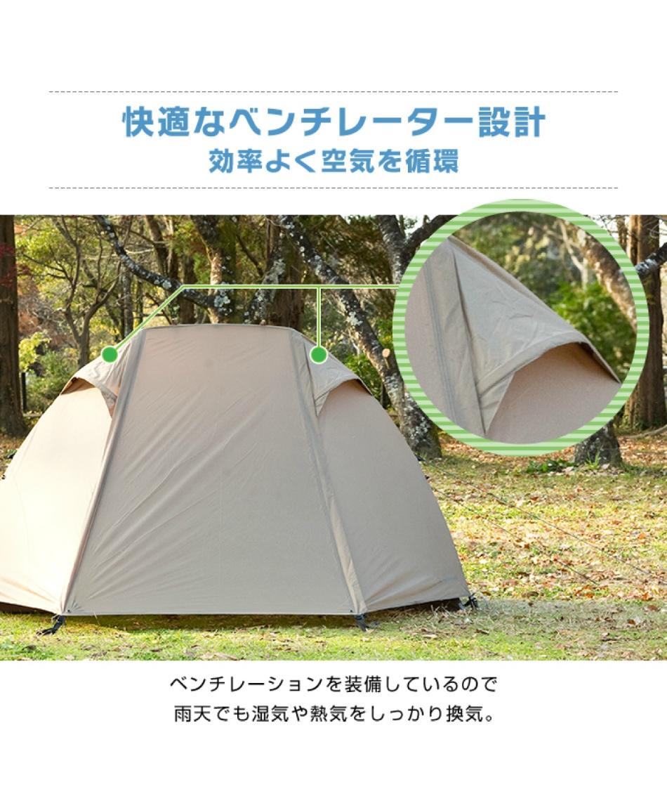 ビジョンピークス(VISIONPEAKS) テント ツーリングテント ツーリングドーム クロウ VP160102I01