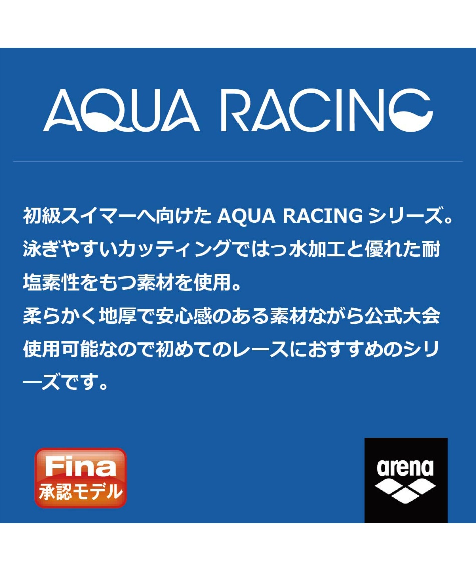 アリーナ(arena) FINA承認 競泳水着 ハーフスパッツ マスターズSP ARN-0052M-BKBK