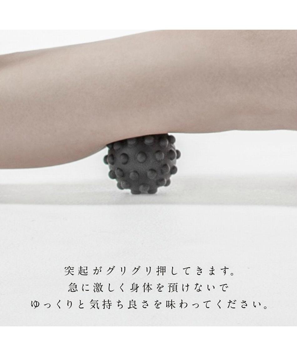 エルガム(erugam) マッサージボール 指圧ボール 突起付き コリ爆弾 54153