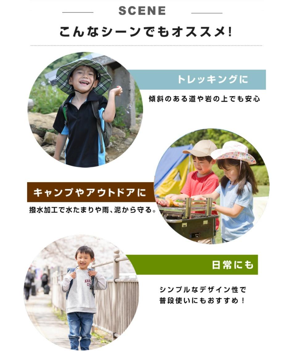 ビジョンピークス(VISIONPEAKS) トレッキングシューズ ミッドカット 10VP170101-07