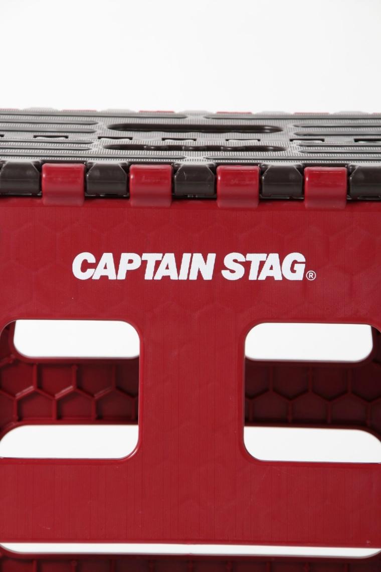 キャプテンスタッグ(CAPTAIN STAG) ハンディチェア 折りたためるステップL UW-1504