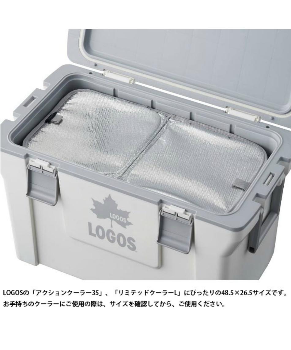 ロゴス(LOGOS) クーラーボックス アクセサリー サーマルバリアボード 35/L 81660681