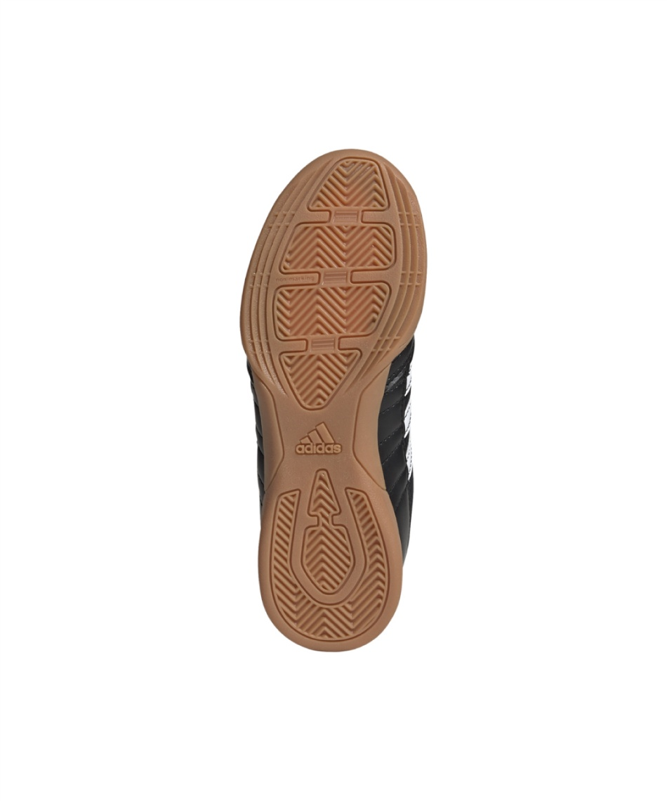 アディダス(adidas) フットサルシューズ インドア スーパサラ J Super Sala J FV5457 KXJ89