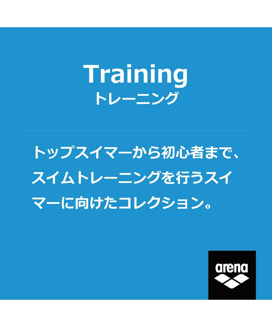 アリーナ(arena) トレーニング水着 スパッツ TOUGHSUIT FLEX タフスーツフレックス マスターズスパッツ SAR-0151-BKYL