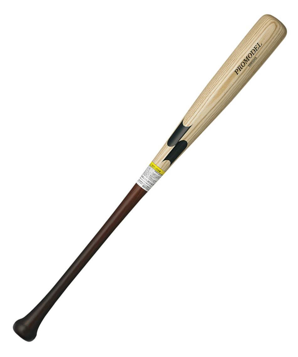エスエスケイ(SSK) 野球 少年軟式バット 少年 プロモデル SBB5049
