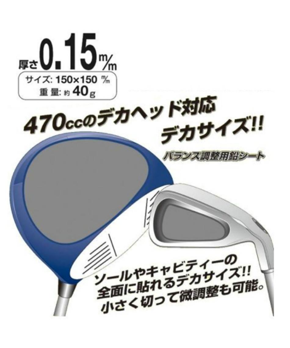 ライト(LITE) ゴルフ メンテナンス用品 バランスアップ G47