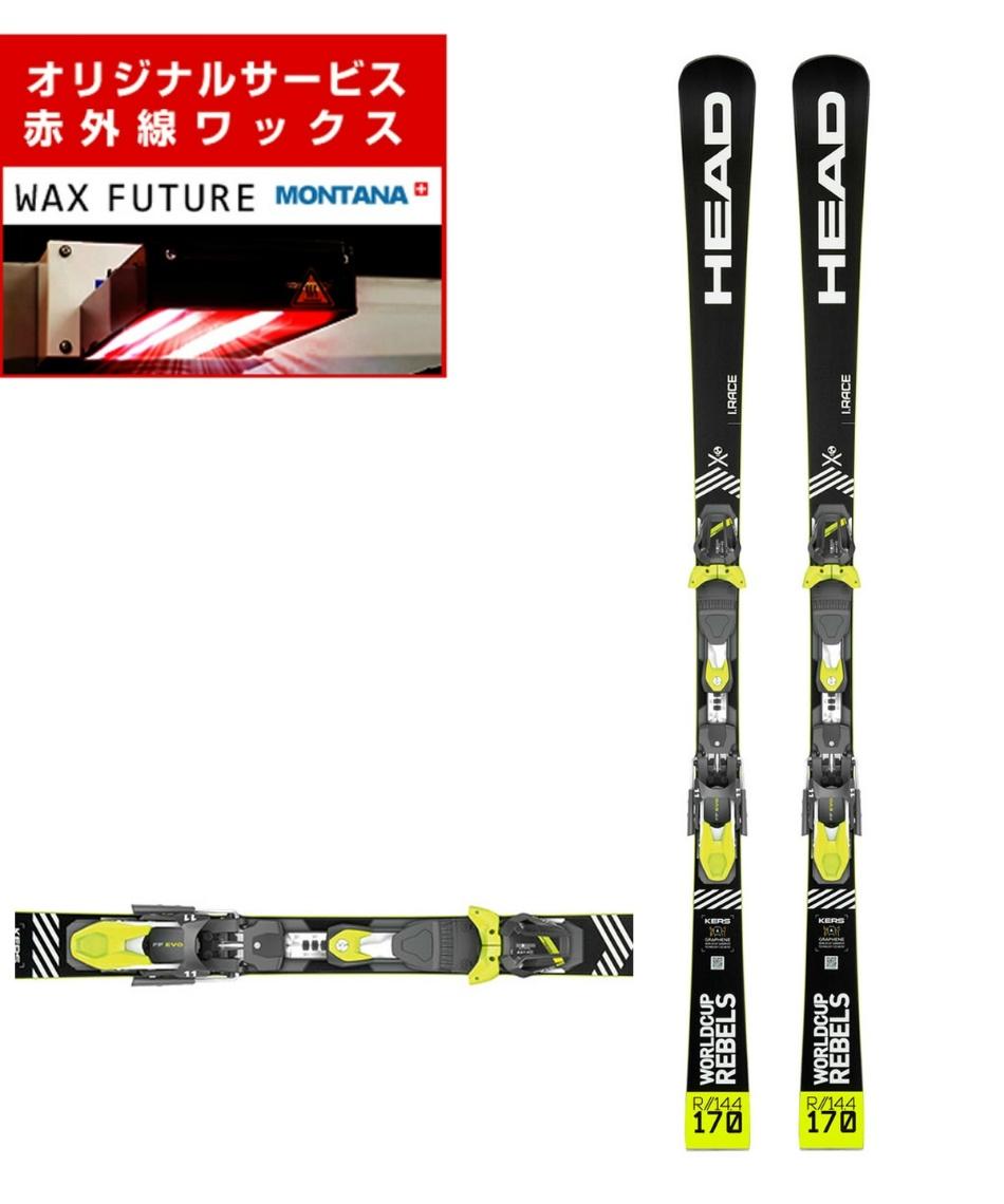 ヘッド(HEAD) スキー板 オールラウンド 板・金具セット WORLDCUP REBELS I RACE +FF EVO11