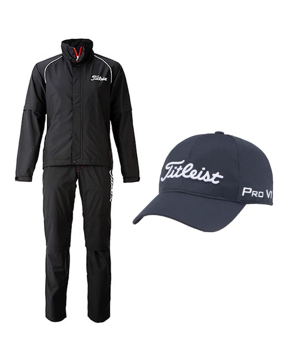 タイトリスト(Titleist) ゴルフ レインウェア キャップセット レインスーツ + レインキャップ TSMR1592 + HJ8CPR 【国内正規品】