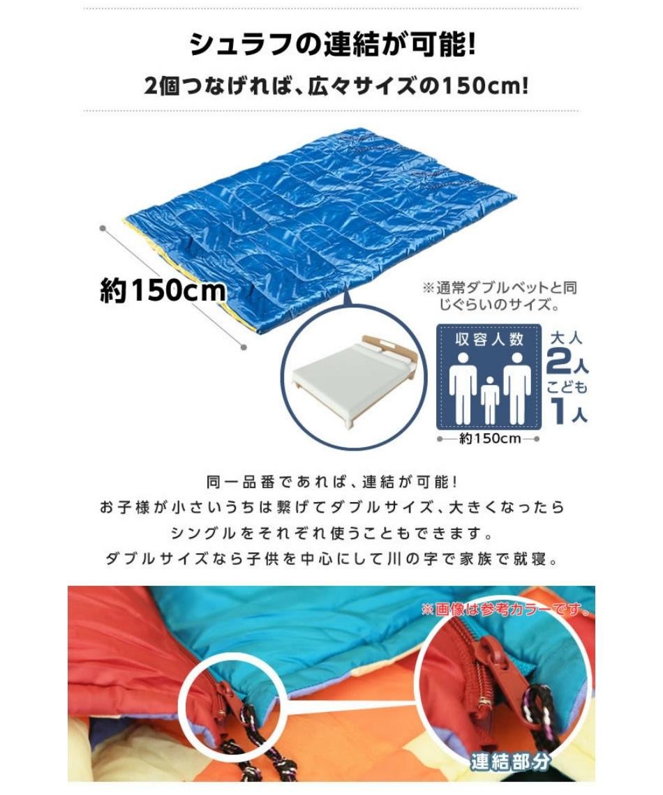 ビジョンピークス ( VISIONPEAKS ) 封筒型シュラフ リバーシブル シュラフ15 セット VP161001H03