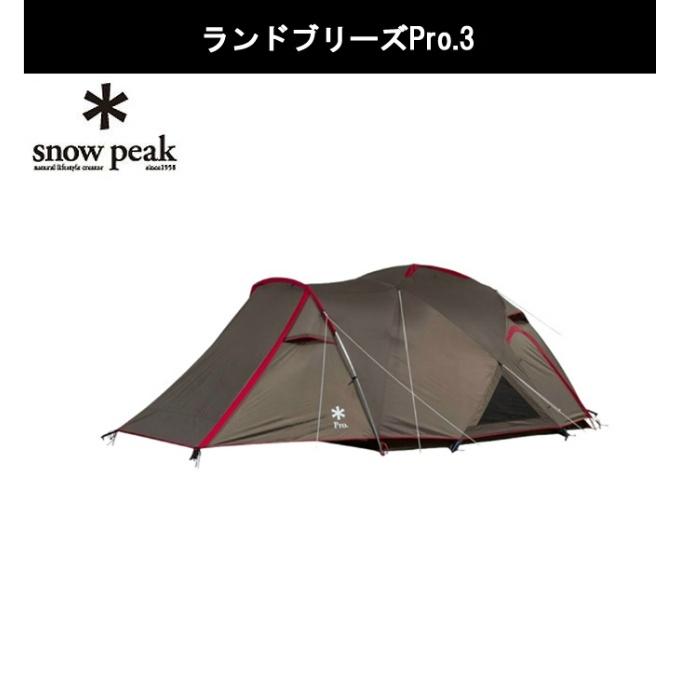 スノーピーク(snow peak) テント グランドシート マット3点セット ランドブリーズPro.3 SD-643+TM-643 +SD-643-1