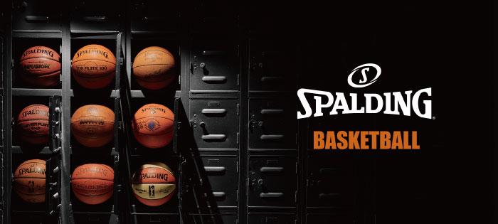 バスケット スポルディング特集