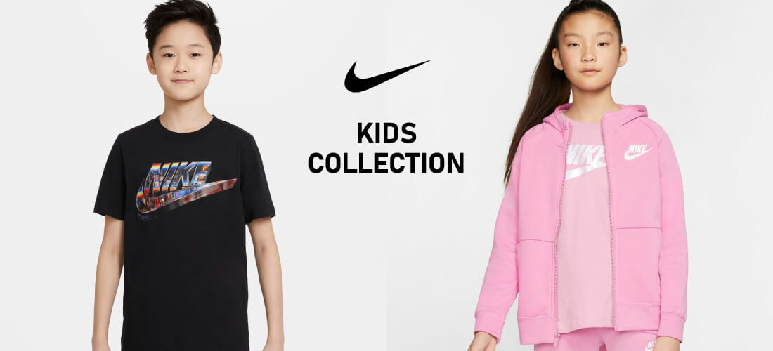 NIKE KIDS COLLECTION
