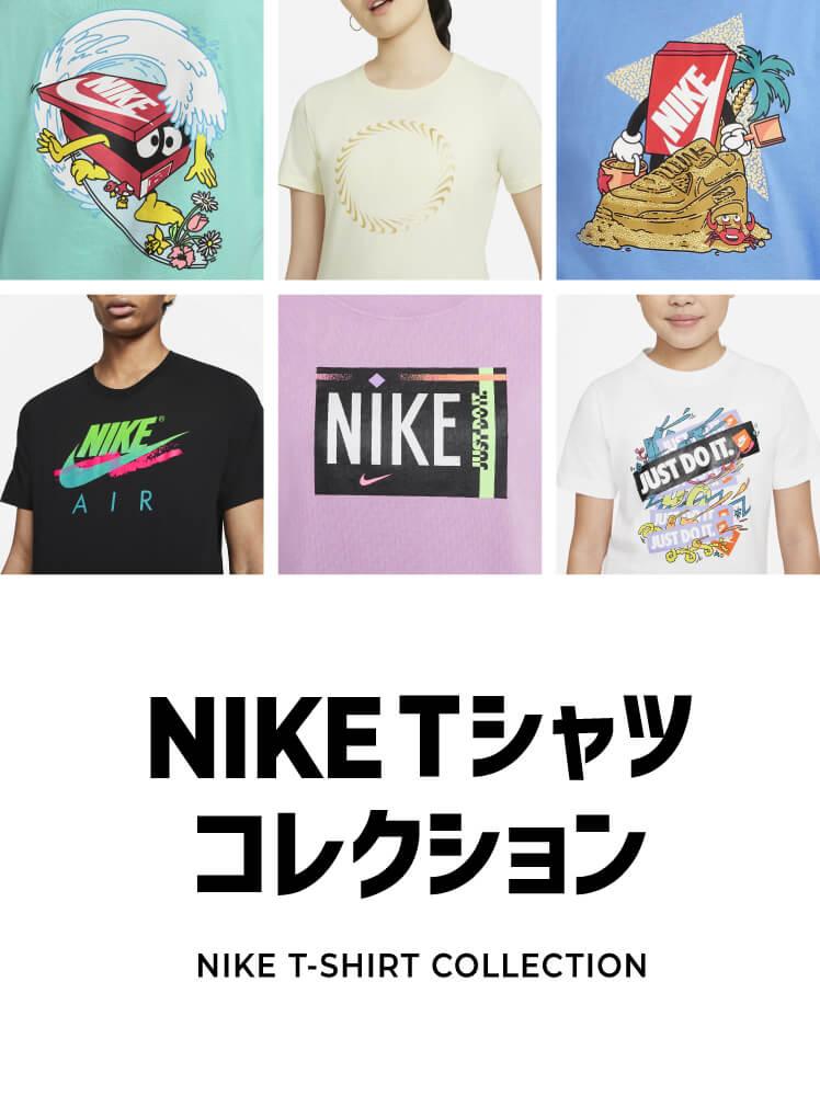 ナイキ Tシャツコレクション