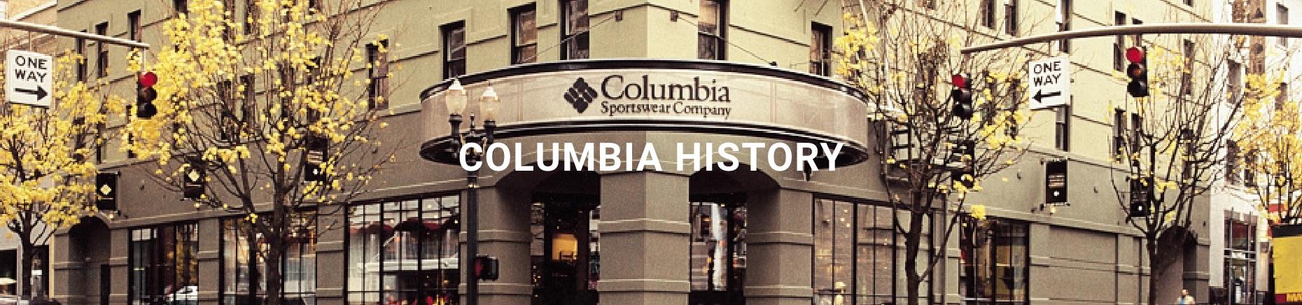 コロンビアの歴史