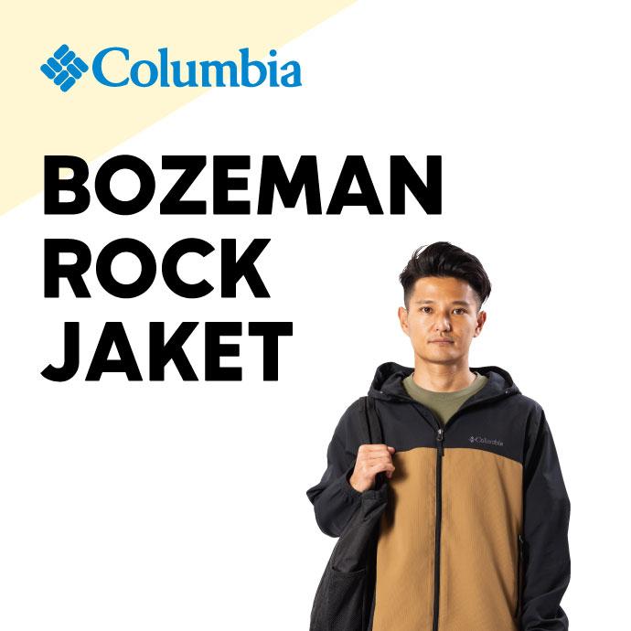 ボーズマンロックジャケット